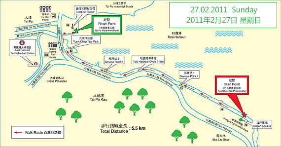 Event Information and Route Map